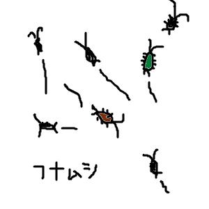 Cocolog_oekaki_2010_06_06_16_10